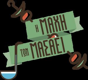 masaei