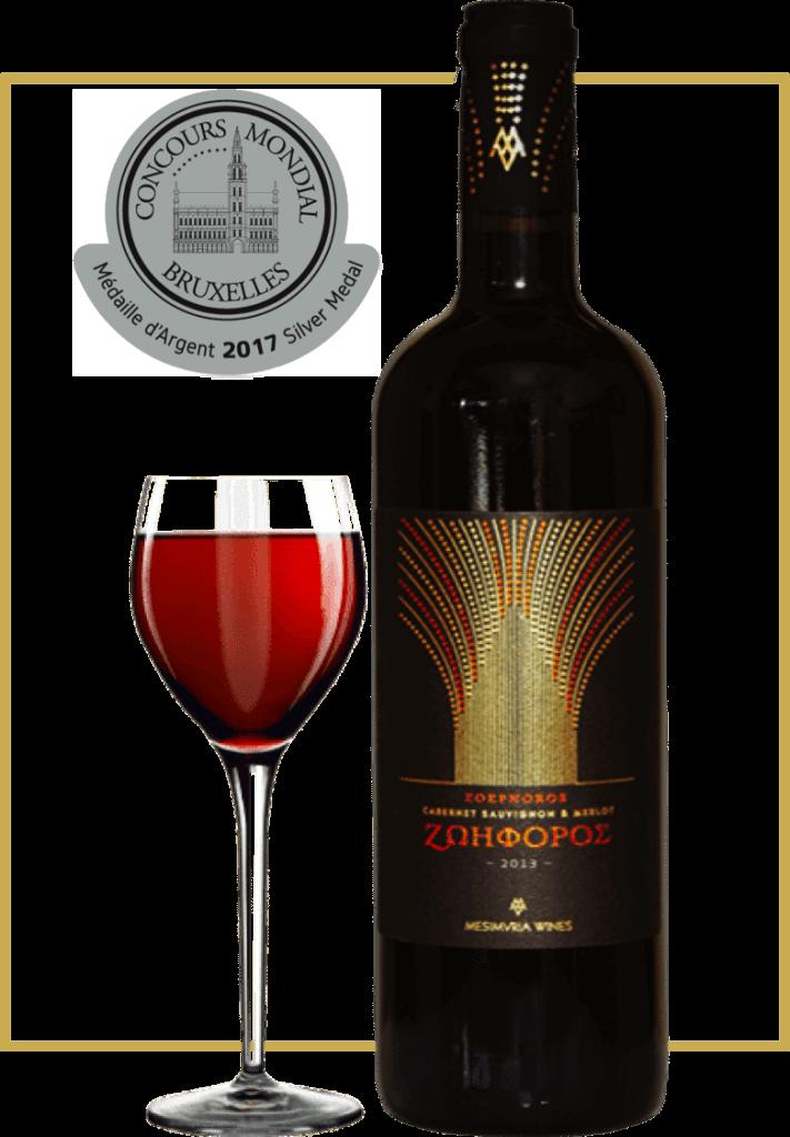 zoiforos-cabernet-sauvignon-silver-medal-711x1024